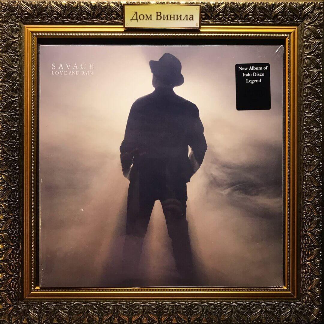 Купить виниловую пластинку Savage - 2020 - Love And Rain