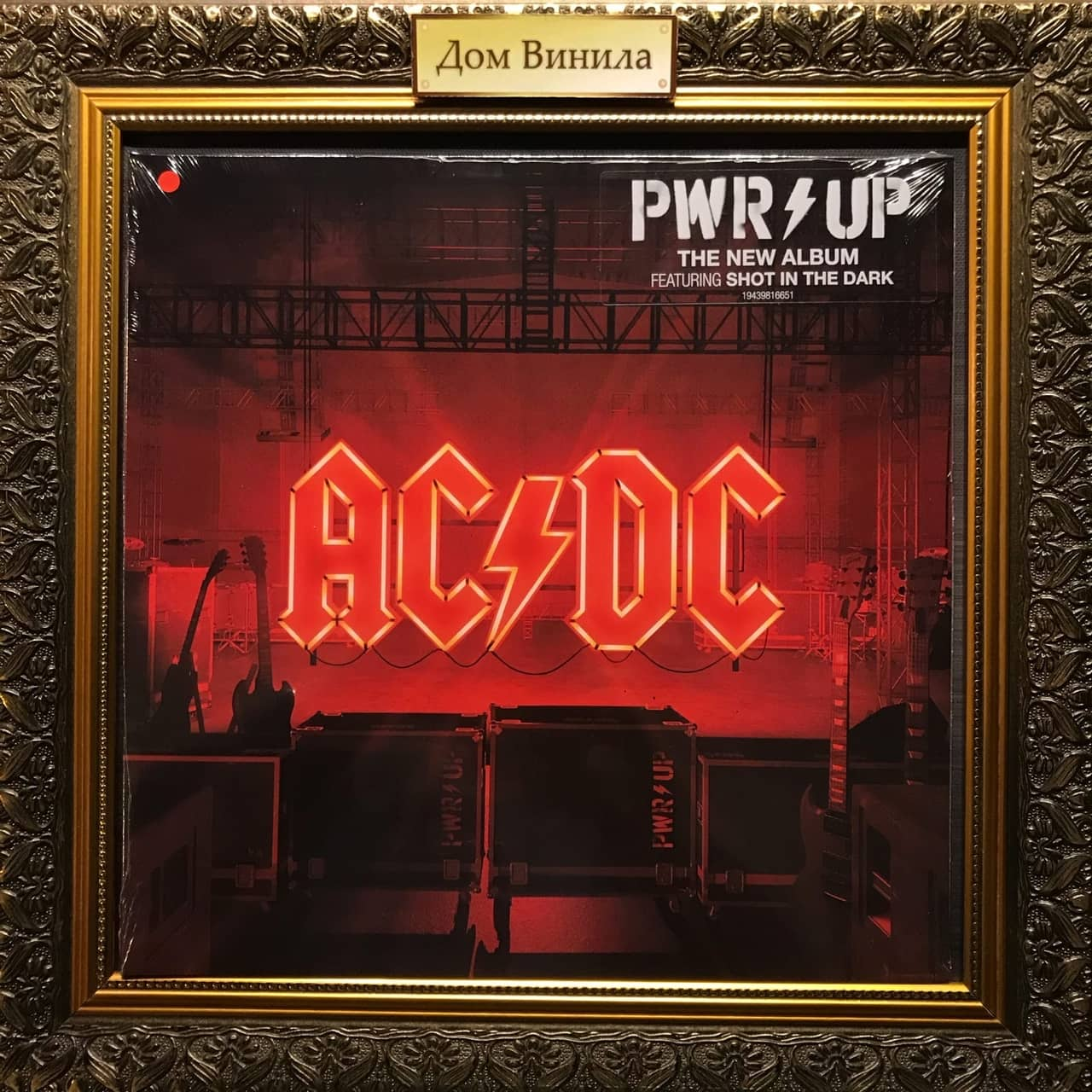 Купить виниловую пластинку AC/DC - 2020 - Power Up