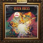 Дом Винила - Queen'97 – Queen Rocks