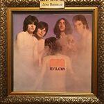 Дом Винила - Man'69 – Revelation