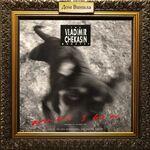 Дом Винила - The Vladimir Chekasin Quartet'88 – Anti-Show