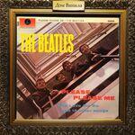 Дом Винила - Beatles – 1963 – Please Please Me – Parlophone – UK (6th press)