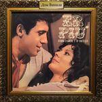 Дом Винила - Adriano Celentano – 1971 – Er Piu (Storia D'Amore E Di Coltello)