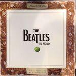 Дом Винила - Beatles – 2014 – Mono Box-Set
