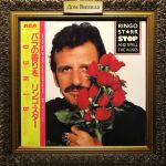 Купить виниловую пластинку Ringo Starr – 1981 – Stop And Smell The Roses – Japan
