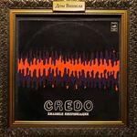 Купить виниловую пластинку Credo – 1981 – Джазовые Импровизации