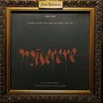 Купить виниловую пластинку Arvo Part – 1991 – Miserere