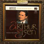 Дом Винила - Arthur Eisen – 1971 – Russian Folk Songs