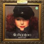Дом Винила - Alla Pugatjova – 1985 – Watch Out