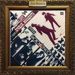 Дом Винила - Aliotta Haynes Music'70