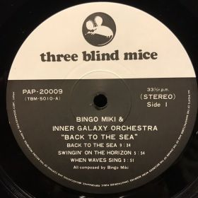 Дом Винила 2 - Bingo Miki & Inner Galaxy Orchestra – 1978 – Back To The Sea – Three Blind Mice