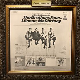 Дом Винила - The Brothers Four'66 – A Beatles Songbook