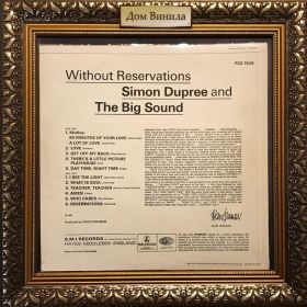 Дом Винила 1 - Simon Dupree & The Big Sound – 1967 – Without Reservation (Gentle Giant)