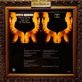 Дом Винила - Steve Bender'78 – We've Gotta Get Out Of This Place