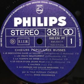 Дом Винила 2 - Choeurs Populaires Russes – 1968 – Yale Russian Chorus