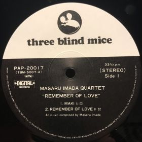 Дом Винила 2 - Masaru Imada Quartet – 1978 – Remember Of Love