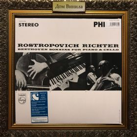 Дом Винила 1 - Rostropovich Richter – 1963 – Beethoven Sonatas For Piano & Cello
