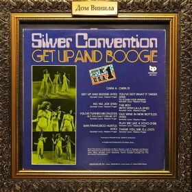 Дом Винила 1 - Silver Convention – 1977 – Get Up And Boogie – Spain