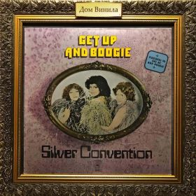 Дом Винила - Silver Convention – 1976 – Get Up And Boogie​​
