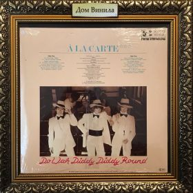 Дом Винила 2 - A La Carte – 1980 – Do Wah Diddy Diddy Round (still sealed)