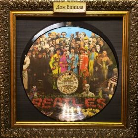 Дом Винила 2 - Beatles – 1967 – Sgt. Pepper's Lonely Hearts Club Band (picture disc)