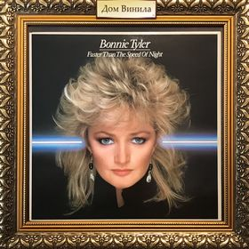 Дом Винила - Bonnie Tyler – 1983 – Faster Than The Speed Of Night​​