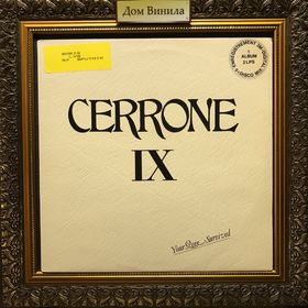 Дом Винила - Cerrone'82 – IX-Your Love Survived