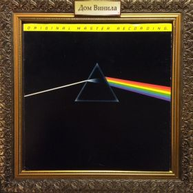 Дом Винила - Pink Floyd – 1973 – The Dark Side Of The Moon – Mobile Fidelity