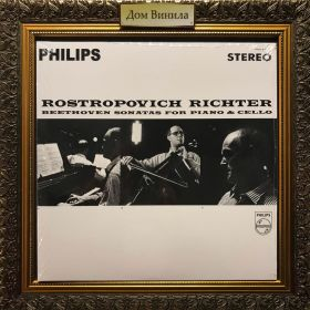 Дом Винила - Rostropovich Richter – 1963 – Beethoven Sonatas For Piano & Cello