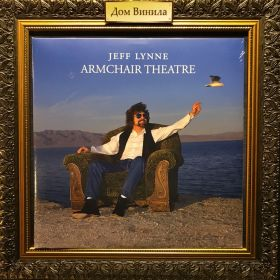 Дом Винила - Jeff Lynne'13 – Armchair Theatre