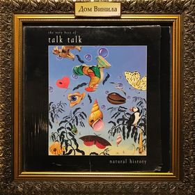 Дом Винила - ​Talk Talk'90 – The Very Best Of